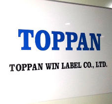 Label printing company and material supplier in Hong Kong and China